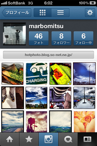 ig_marbomitsu1206071.jpg